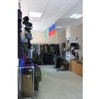Магазины Форменной Одежды