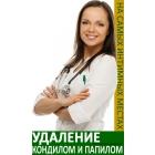 sudya-hotel-vstupit-v-intimnuyu-svyaz