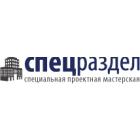 """Проектная мастерская """"Спецраздел"""" - ГКУ УПТ, СМИС"""