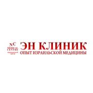 """ООО МЦ """"ЭН КЛИНИК"""""""