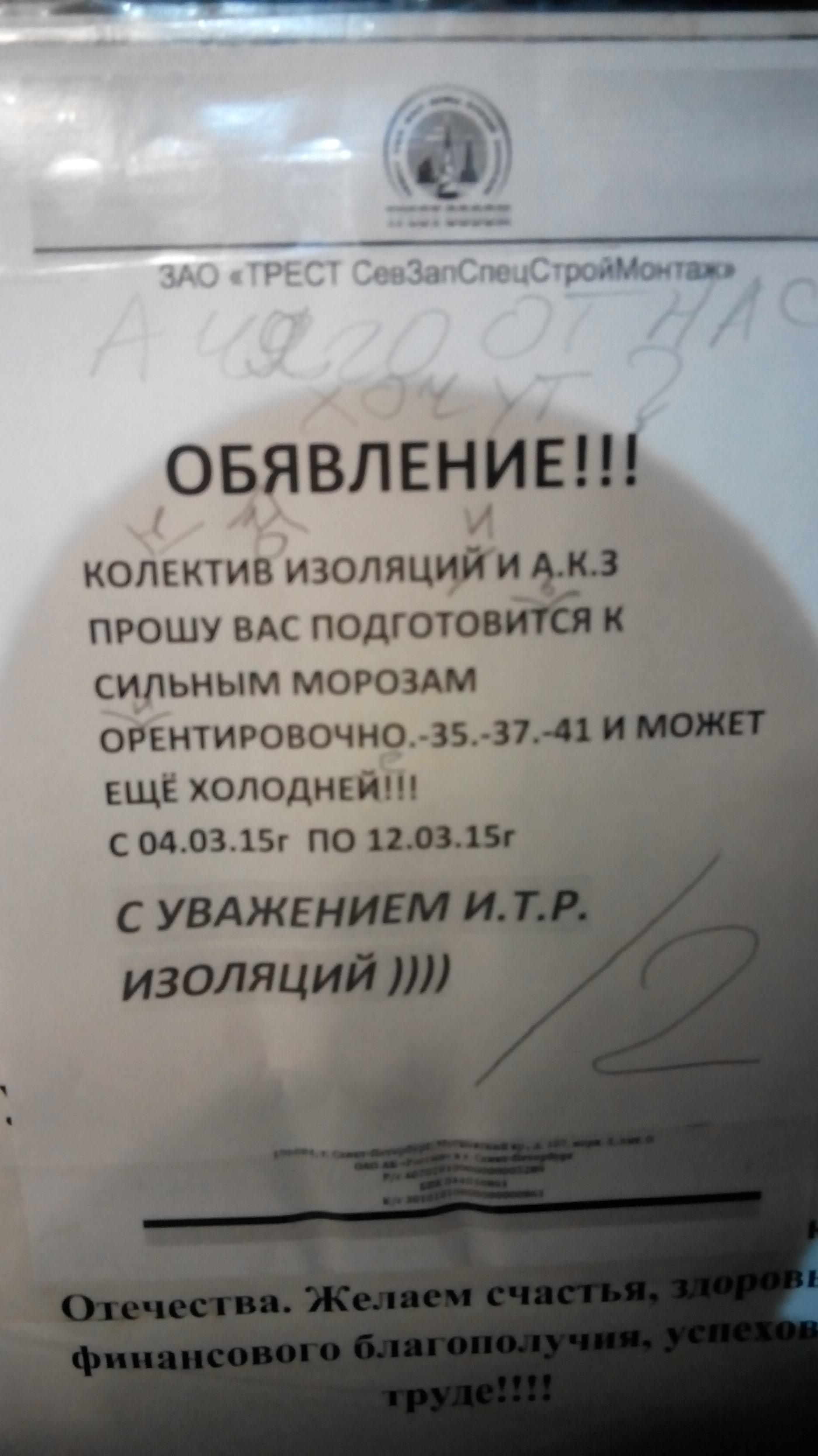 призыв малгобек ларин дмитрий иванович