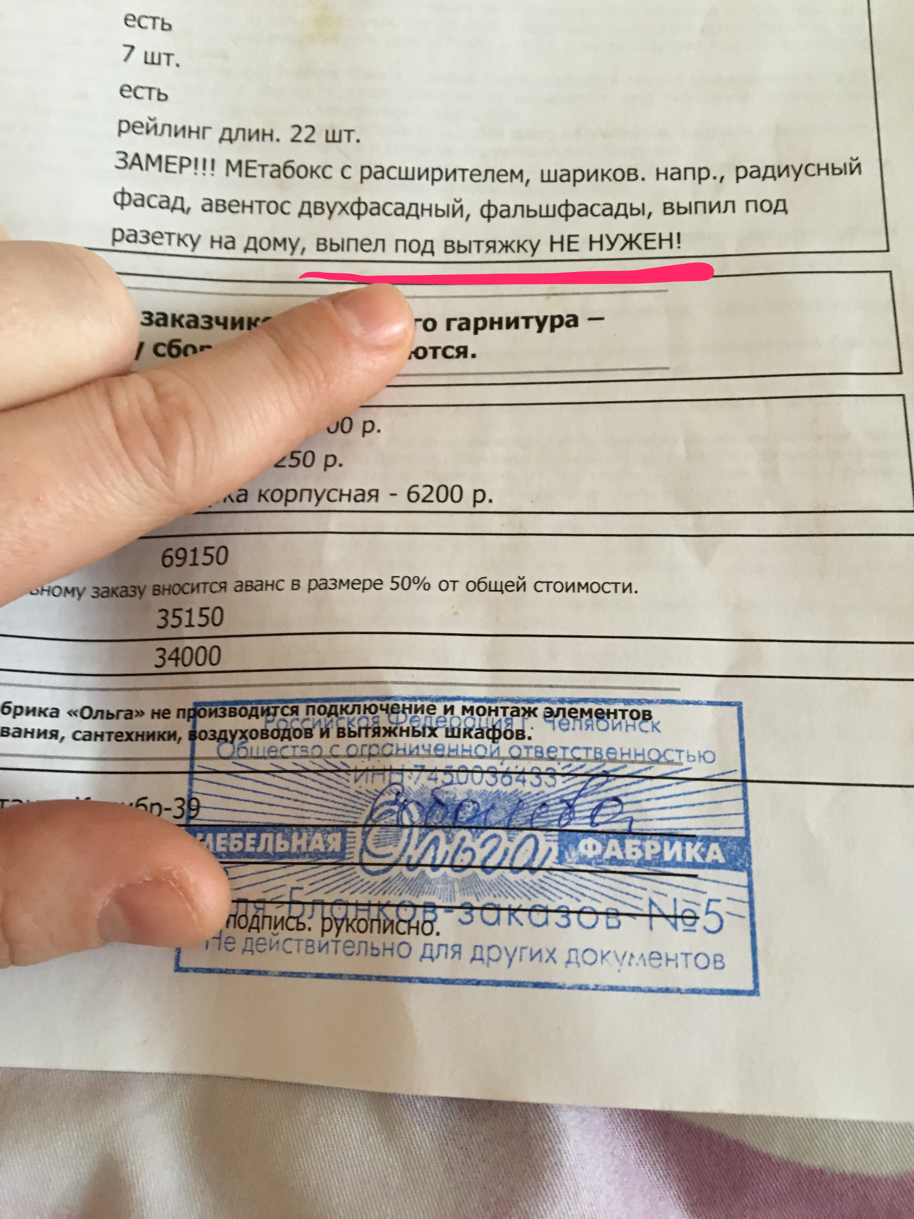 ольга фабрика мебели отзывы официальный сайт телефон адрес