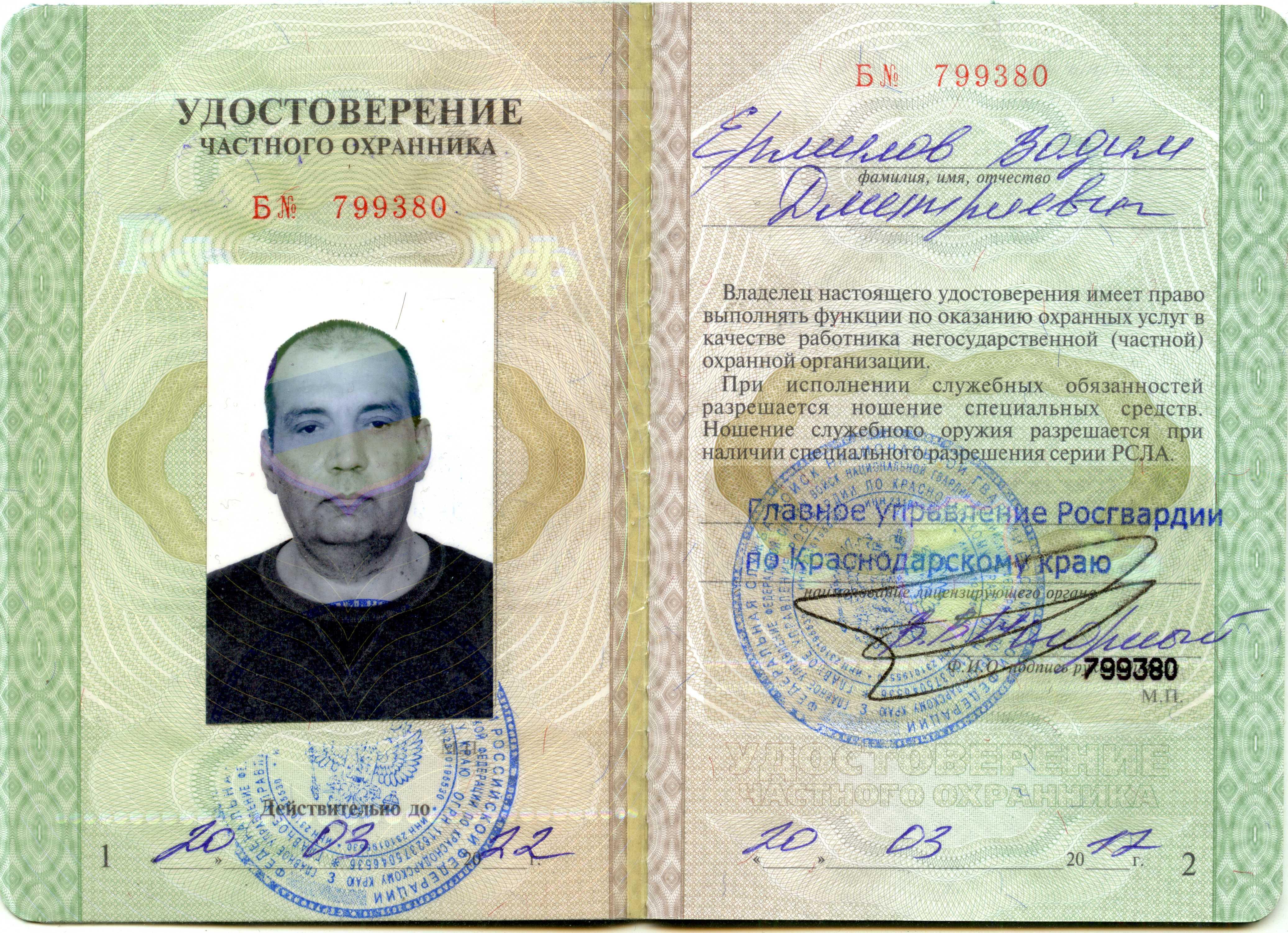 Трудовые книжки со стажем Чернышевского переулок документы для кредита в москве Егерская улица